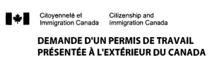 Titre du formulaire de demande de permis de travail depuis l'extérieur du Canada (IMM1295)
